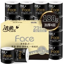-(C & S) rolls black face thick 4 layer 180g toilet paper * 23 volumes (FCL sales face series is enough) on JD