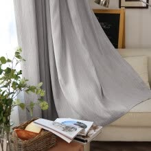 8750202-FOOJO Fu Cheng finished curtains meteor patterns shading floor curtains 2 * 2.7M (high) Nordic gray on JD