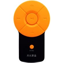 -Moonlight box A6 orange sports back clip mini music player mp3 student on JD