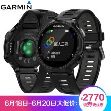 -Jimmy (GARMIN) Forerunner735XT English version of the GPS optical heart rate watch running swimming iron three sports watch intelligent notice on JD