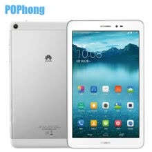 -8.0' Huawei Honor Tablet S8 701U 3G Phone Call Android Tablet PC Single Card 1GB RAM 8GB ROM Snapdragon MSM8212 Quad Core 5.0MP on JD
