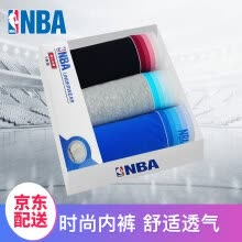 -【Jingdong Supermarket】 NBA underwear men's solid color Xinjiang long-staple cotton flat-angle underwear in the waist shorts pants shorts 3 gift box Ma gray / possession of blue / sapphire blue L on JD