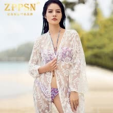 875061832-Light Brand ZPPSN Beach Resort Beach Swimwear Women's Jacket Sunflower Bikini with Hollow Tassel Blouse on JD
