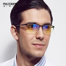 women-eyewear-frames-PuLeeBumG 2017 new flat mirror men and women half frame aluminum and magnesium glasses glasses frames frames P298 on JD