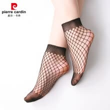 875061825-[Jingdong supermarket] Pierre Cardin short socks children fishing net socks fashion sexy Harajuku wind in the network hollow sexy socks 6 pairs of black uniform on JD