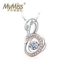 -Mymiss Inlaid Swarovski Zircon Swan Clavicle Necklace A natural pair of silver on JD