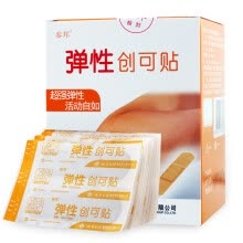 home-care-equipments-Yunnan Baiyao Woundplast Band Aid 100 Count on JD