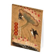 folk-art-Postcards with New Year Pictures of Flower and Birds on JD