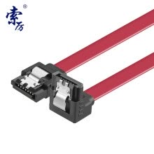 -Suoli SATA3 generation hard drive data cable support SSD SSD straight / elbow length 0.5 m red SLG45 on JD