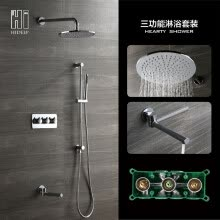 8750211-HIDEEP Three function cold and hot concealed installation shower on JD