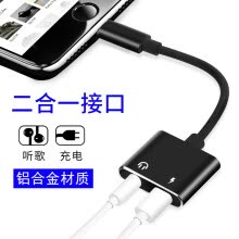 iphone-accessories-Stirrup Apple 7 Headphone Adapter Charger Listener 2in1 Audio Converter 3.5mm + Lightning for Apple X / iphone7 / 8 Black on JD