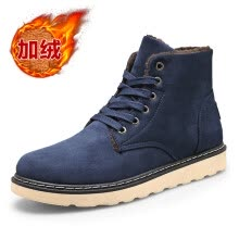 875062322-Warm cotton shoes and cotton boots for men in winter on JD