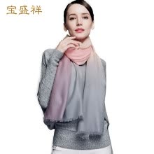 -Bao Shengxiang 200 cashmere scarves lady autumn and winter gradient shawl warm collar red and black on JD