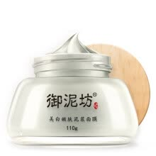 -UNIFON Skin Whitening and Rejuvenating Mud Mask, Whitening and Oil Controlling, 110g on JD