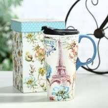 -A Ting Ceramic Travel Mug Cup 17oz with Food Safe Plastic Lid in Gift Box Eiffel Tower on JD