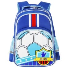 school-bags-SMJM School Backapck for Boys Students Durable Jacquard Kids Bookbag on JD