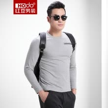 875061884-Red Beans Hodo Men Fashion Casual Men Long Sleeve Slim Shaped Sweater S1 Gray 175 / 92A on JD