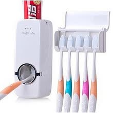 other-bathroom-products-Cntomlv Lazy Person Products New Automatic Toothpaste Dispenser Toothbrush Holder sets,toothbrush Family sets bathroom accessories on JD