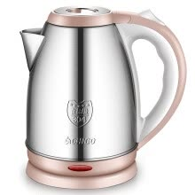 kitchen-appliances-CHIGO ZG-B20 Electric Kettle 2L 304 Stainless Steel on JD