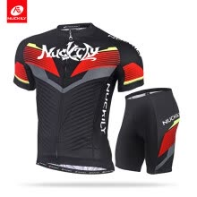 -NUCKILY Bike Short Sleeve Clothing Set Cycling Jersey and Padding Short 2pcs Set For Men on JD