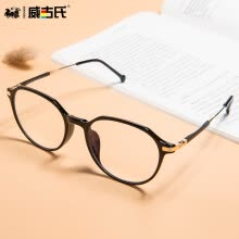 men-oxfords-VEGAOS anti-blue glasses frame male and female computer games flat goggles retro glasses 5128 bright tortoise shell +0 degree blue lens on JD