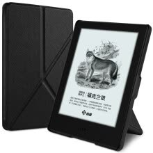electronic-education-Baitu Protective Auto Sleep Shell/Cover for Kindle Paperwhite 1/2/3 on JD