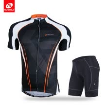-NUCKILY Men's summer classical design bicycle jersey and gel padding short set on JD
