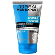cleansers-toners-LOREAL Facial Cleanser for Men Hidratante Cuidado de la piel 100ml on JD