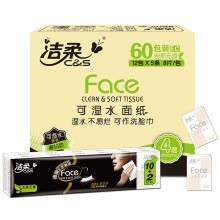 -[Jingdong Supermarket] Jie Rou (C & S) handkerchief paper powder Face wet water 4 layer facial tissue paper * 60 bags no fragrance (FCL sales conventional long installed) on JD