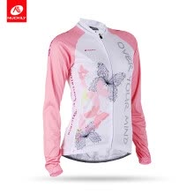 -NUCKILY Women's Sublimation Print Bike Apparel Quick Dry Cycling Jersey For Spring/Autumn on JD