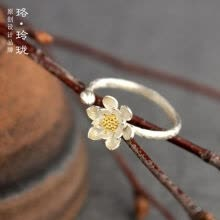 -Luo Linglong s925 sterling silver flower ring personalized retro fashion ring fashion ring on JD